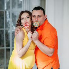 Wedding photographer Yuliya Moskina (mosik). Photo of 21.04.2015