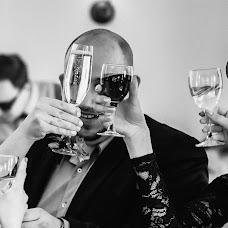 Fotógrafo de bodas Dima Sikorskiy (sikorsky). Foto del 10.10.2017