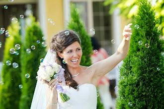 Photo: Страхотна, усмихната, щастлива и много влюбена булка в ресторант градината на Вила Марциана, Варна
