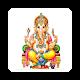 Ganesh Stotram - English Download on Windows