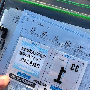 マークX  350S +M モデリスタコンプリートのカスタム事例画像 りゅうたさんの2019年01月21日15:16の投稿