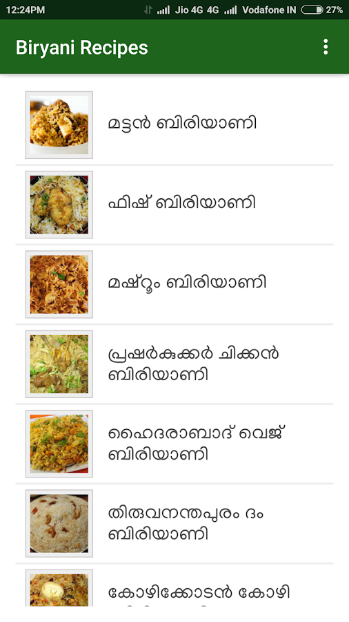 Biryani recipes in malayalam android apps on google play biryani recipes in malayalam screenshot forumfinder Images