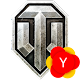 World of Tanks Theme (app)