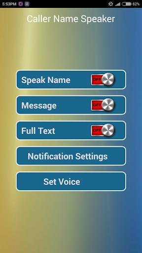 來電者姓名和短信揚聲器