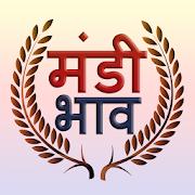 Mandi Bhav मंडी भाव