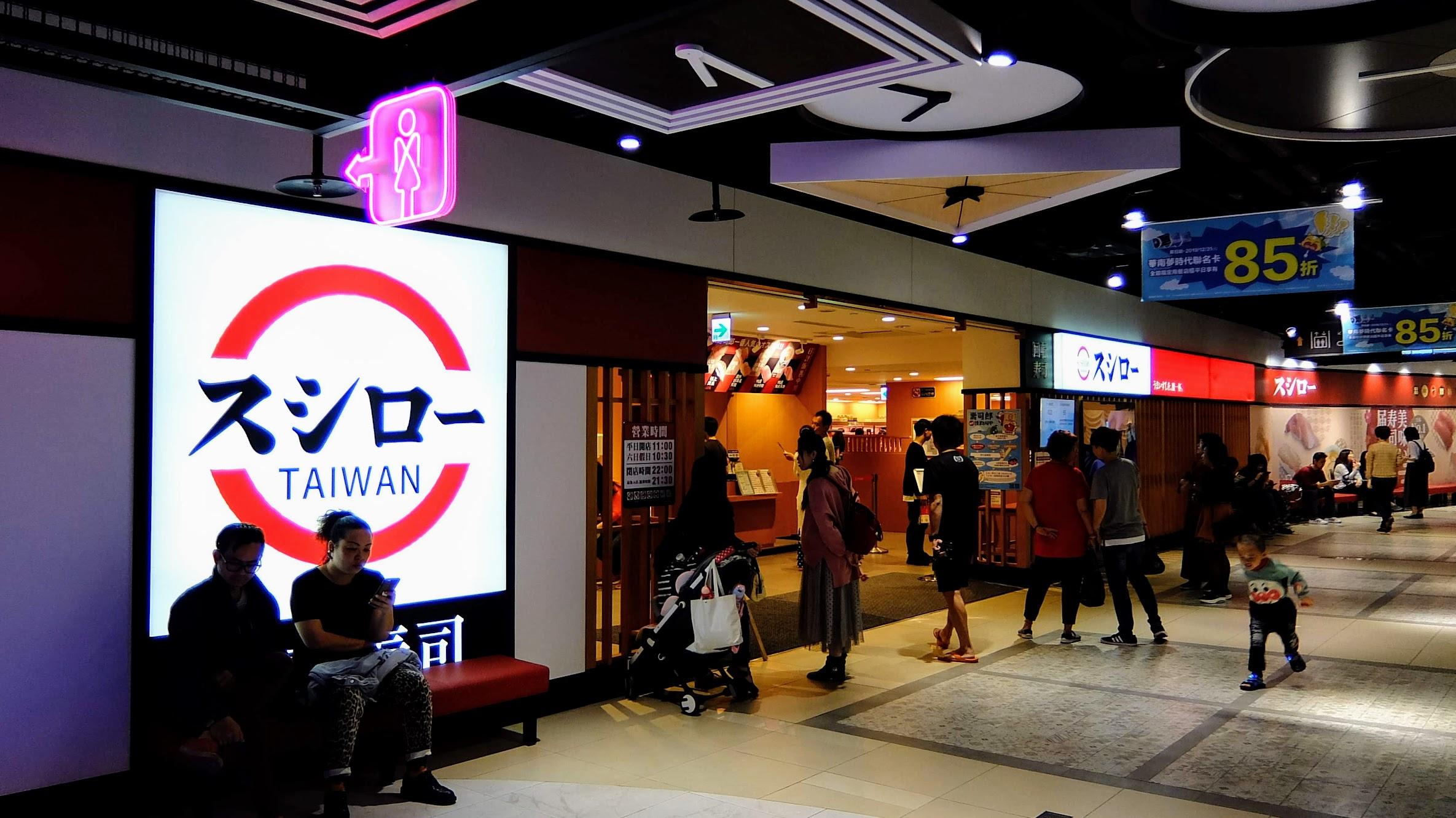 """夢時代6樓的""""壽司郎"""",是日本的店開到高雄來喔! 不過台北台中也都有店就是了"""