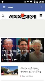 All Bangla News Papper - náhled