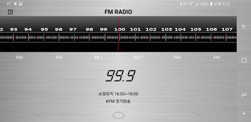 Support for streaming FM radio service of the Republic.