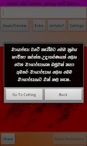 Sinhala Text Photo Editor screenshot 6
