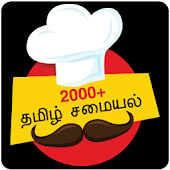 2000+ Tamil Recipes and Tips