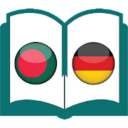 German Learning App From Bangla For Free Use