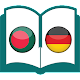 German Learning App From Bangla For Free Use apk