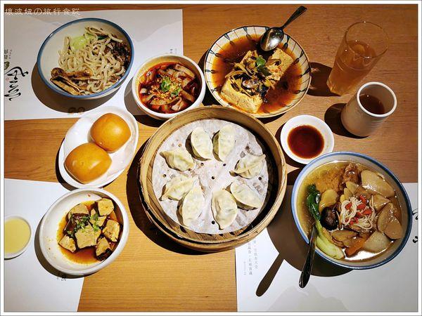 空也麵食,空也蔬食轉型成空也素麵,更多元更平價的消費方式,更可以常常來吃