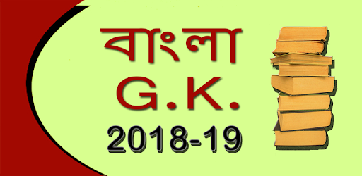 research essay form longjumeau