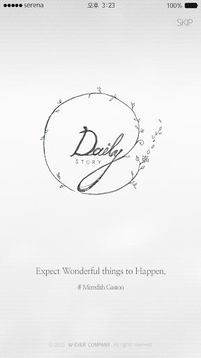 デイリーストーリー – 美好的照片日记
