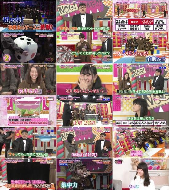 (TV-Variety)(720p) 乃木坂46 – NOGIBINGO!9 ep04 171106