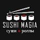 Сушимагия | Владивосток | Уссурийск for PC Windows 10/8/7