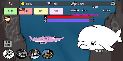 탭탭샤크 : 상어 키우기  screenshots 2