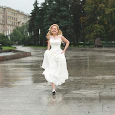 Wedding photographer Lyubov Morozova (LuLeica). Photo of 17.08.2016