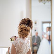 Wedding photographer Artem Oleynikov (olphotoart). Photo of 06.10.2017