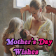 Download Mother's Day Wishes For PC Windows and Mac