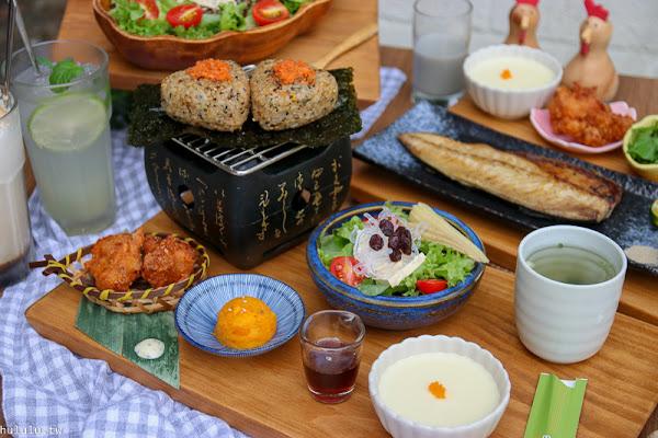 「樂禾田海安店」新品上市囉!超夯飯糰人氣必點,日系質感餐點!|海安路|早午餐|素食|菜單|