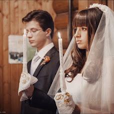 Wedding photographer Alena Mikhaleva (AlenaSova). Photo of 26.02.2013