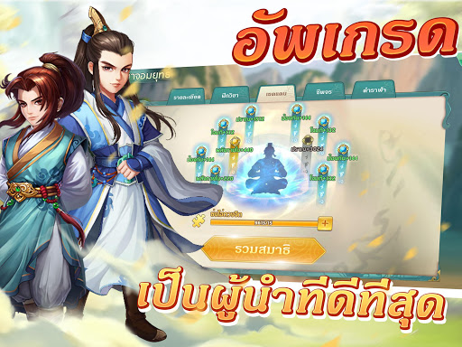 Swordsman Awakening  screenshots 16