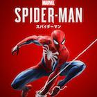 スパイダーマンPS4攻略