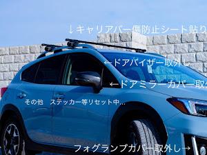 XV GT7 2.0i-Lのカスタム事例画像 ゆーすばさんの2020年06月03日23:24の投稿