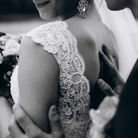 Wedding photographer Mariya Shestopalova (mshestopalova). Photo of 15.10.2017