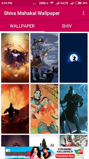 Mahakal Shiva HD Wallpaper 1.3 screenshots 5