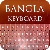 Bangla Keyboard