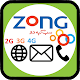 Download Zong Packages: Call, SMS & Internet 2020 For PC Windows and Mac