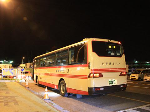 岩手県北自動車「特急八盛号」 ・・97 八戸港フェリーターミナル到着