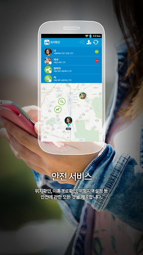 인천강남중학교 - 인천안심스쿨
