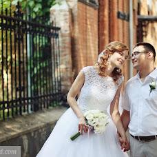 Wedding photographer Anna Khmelnickaya (AnnaHm). Photo of 06.10.2015