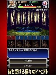 DarkBlood2のおすすめ画像2