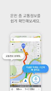T map (티맵,T맵,내비게이션) - náhled