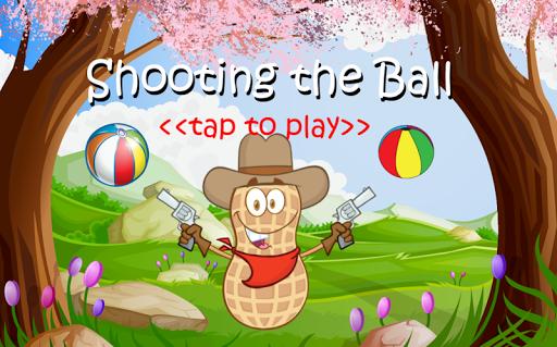 ボールシューティングゲーム