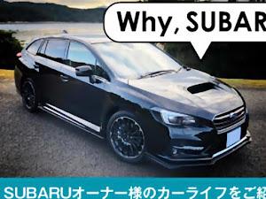 レヴォーグ VM4 STI sport アイサイト ブラックセレクションのカスタム事例画像 Yasu Gさんの2021年01月25日12:25の投稿