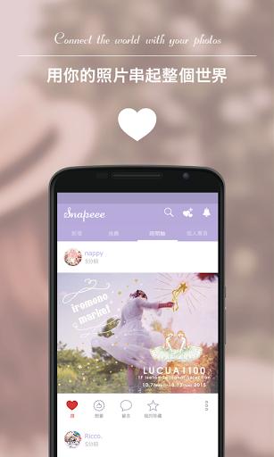 無料摄影AppのSnapeee Kawaii的圖章和鏡框等超過5000種以上|記事Game