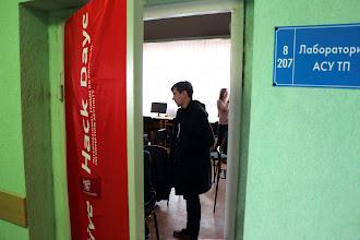 Photo: The door opens