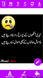 writing urdu poetry on photo APK screenshot thumbnail 4