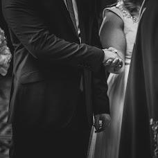 Wedding photographer Romeo Barsan (RomeoBarsan). Photo of 17.05.2018