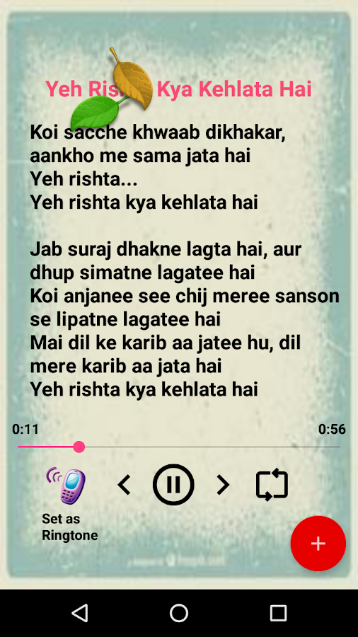 Hindi Serial Title Ringtone- screenshot