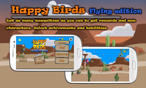 玩免費動作APP|下載快乐的小鸟 app不用錢|硬是要APP