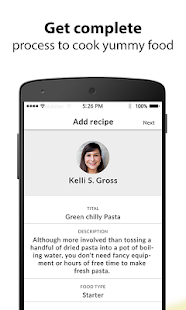 SURE: Share Your Recipe Dishes- screenshot thumbnail