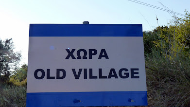 Photo: The Sign says Khora in Greek