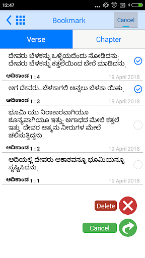 Kannada Bible Offline 2.9 screenshots 2